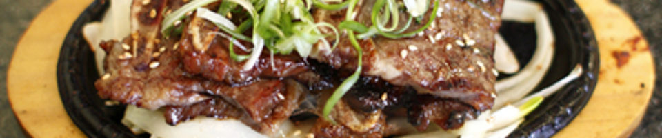Korean BBQ Beef <br>(Kalbi)